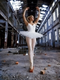 Warehouse Ballerina