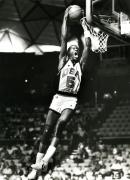 Michael Jordan Pan Am Games